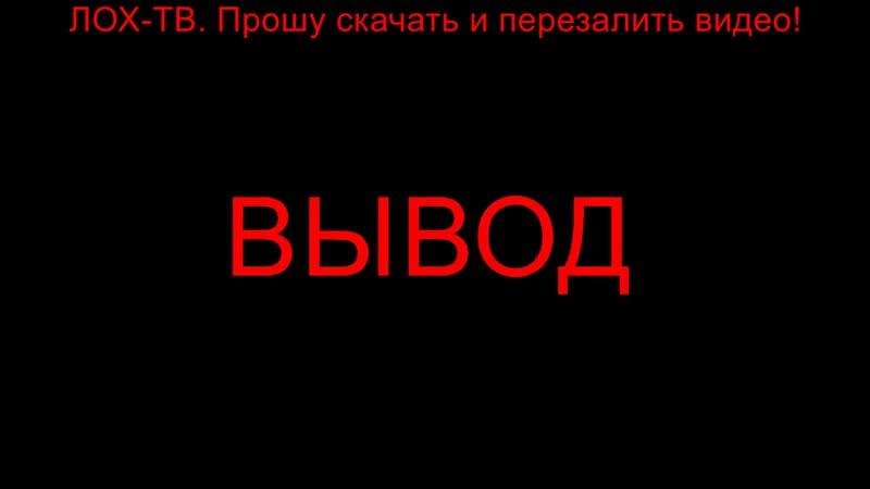 Дима Димов и Генерал Петров Тьма Уже Здесь Платошкин Гандошкин и Зюгашкин об Этом Не Скажут