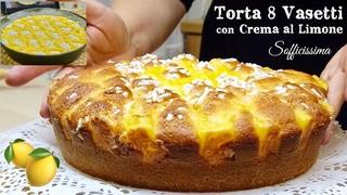 TORTA 8 VASETTI SOFFICISSIMA CON CREMA AL LIMONE 🍋 CAKE 8 JARS WITH LEMON CREAM
