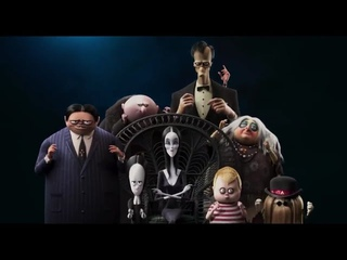 СЕМЕЙКА АДАМС 2021 русский тизер-трейлер мультфильма на канале GoldDisk онлайн