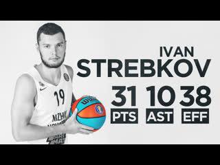 Иван Стребков против Калева - 31 очко, 10 передач | Сезон 2020/21