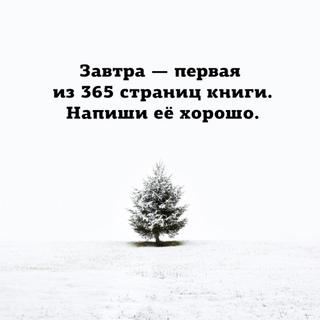 МИР ПОЗИТИВА
