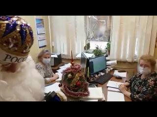 Сюрприз под Старый Новый год