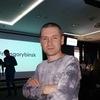 Sergey Artyushin