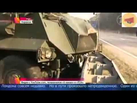 Танк купленный в Европе убил 1 украинского солдата Саксон перевернулся Новости Украины сегодня