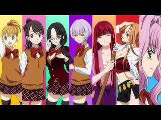 аниме 2012 Безумные байки девичьей общаги 1-12 из 12 Gokujo Gokurakuin Joshikou Ryou Monogatari все серии