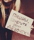 Фотоальбом Юли Бочковой