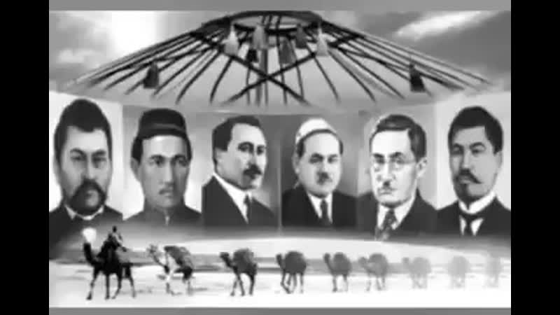 Жер мəселесін шешкен Алаш зиялылары