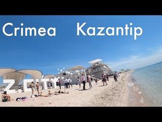 """Крым,   /""""казантип"""", идеальный пляж."""