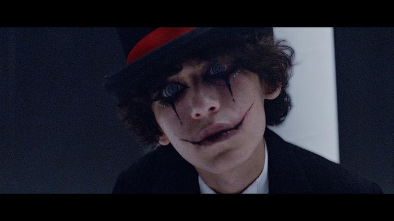 Sub Urban Freak feat REI AMI Official Music Video
