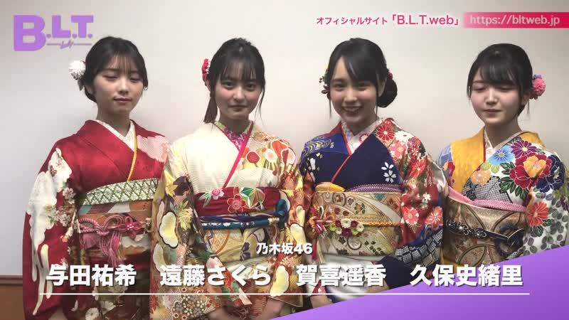 HAPPY NOGI NEW YEAR  SP あけおめ コメント from 乃木坂46① ObUqoD rylw