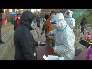 В Китае из-за вспышки коронавируса на карантин закрыли два города