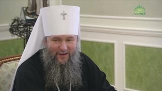 Митрополит Евгений провел заседание рабочей группы по возрождению праздника Белого Цветка.