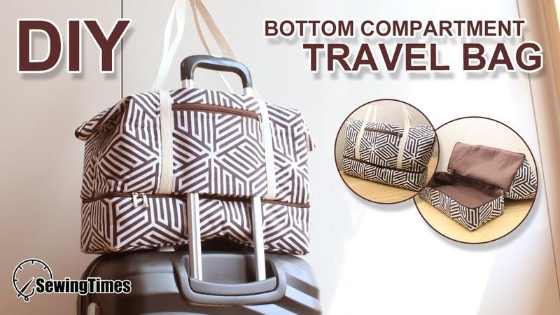 DIY Large Travel Bag 빅사이즈 여행가방 How to make a luggage bottom department ハンドメイド sewingtimes