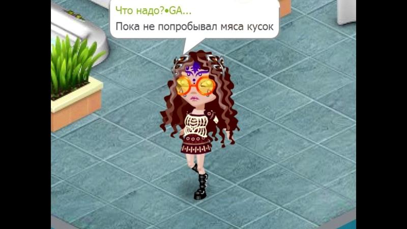 Comedy Woman Гробовщик приручил крота Аватария