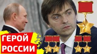 От этой НОВОСТИ мне стало Плохо! Кравцов был награжден медалью за «За честь и мужество»