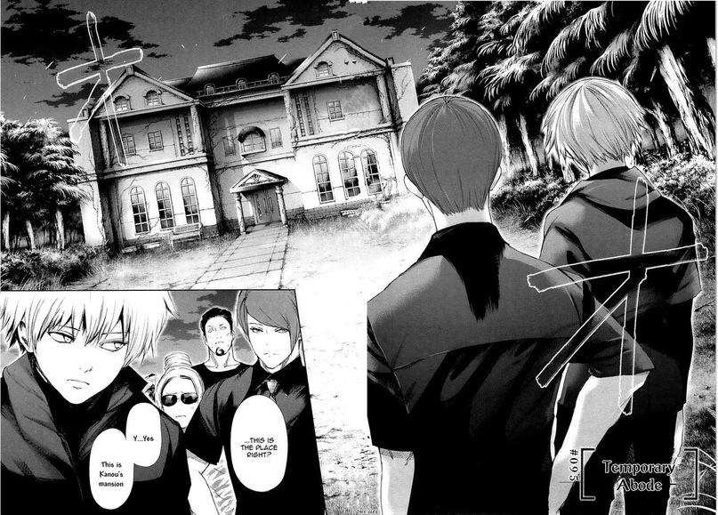 Tokyo Ghoul, Vol.10 Chapter 95 Temporary Dwelling, image #4
