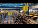 АТЛ для участка обработки насосно-компрессорных и бурильных труб