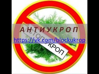 Сотрудники СБУ угрожают родственникам военнослужащего Народной милиции ЛНР