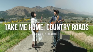 Japan Trip with song|Take Me Home, Country Roads(Singing Beautiful Japan)