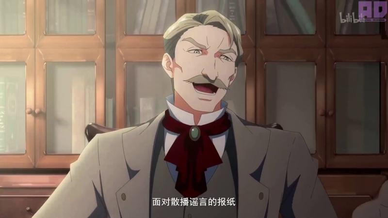 2 серия | Вождь | Лидер | Ling Feng Zhe | [Amazing Dubbing]