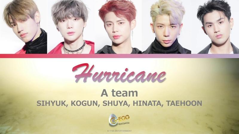 G-EGG A team「Hurricane」<課題曲音源・本人歌唱・歌詞・パート分け>