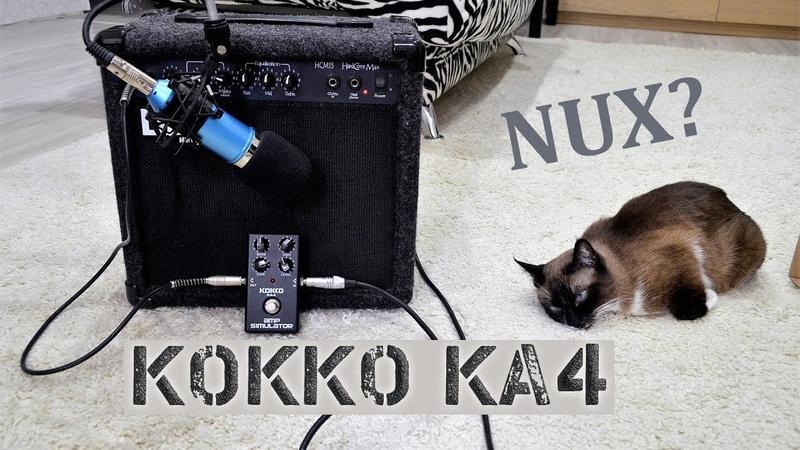 KOKKO KA4 - AMP Simulator (JCM800)