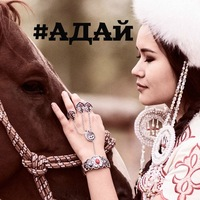 Логотип Проект АДАй (Чел. область)