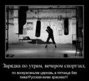 Stas Kryukov фотография #9