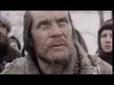 Исторический фильм Гулящие люди (3 серия) / 1988
