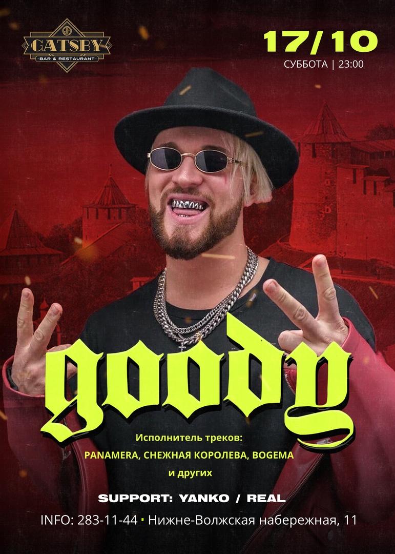 Афиша Нижний Новгород Goody в Гэтсби Нижний Новгород