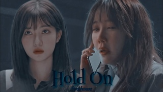 Hold On - Min Seola & Shim Suryeon [The Penthouse] FMV