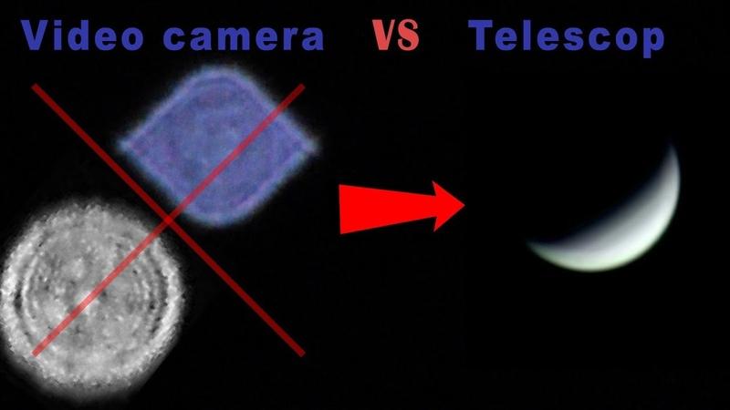 ЯРКАЯ ЗВЕЗДА НА НЕБЕ ВЕЧЕРОМ планета ВЕНЕРА Видеокамера vs Телескоп