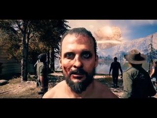 Far Cry 5 Плохая Концовка Ядерный взрыв