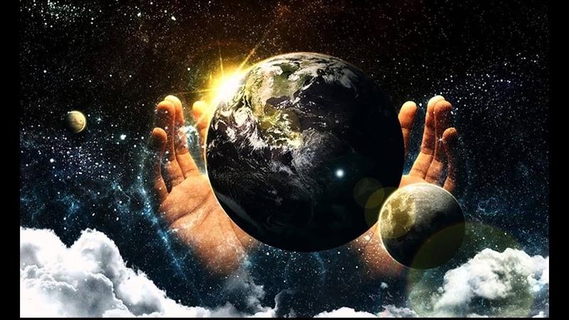 Удерживающий берётся от Земли не Дух Святой