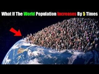Kya Hoga Agar Duniya Ki Abadi 5 Guna Badh Jaye 🙏 What If The World Population Increases By 5 Times