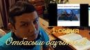 Әйелін ұрған жігіт! Қазақша жаңа сериал! Отбасым бақытым! 1-серия