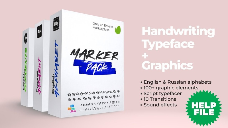 Handwriting Typeface After Effects Template Guide