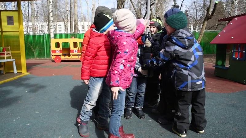 Большая игротека Подвижная игра Шишки желуди орехи ГБОУ Школа № 1347