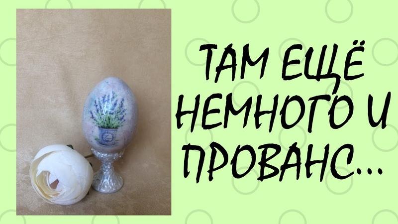 Как задекорировать яйцо Двухшаговый кракелюр и кое что ещё