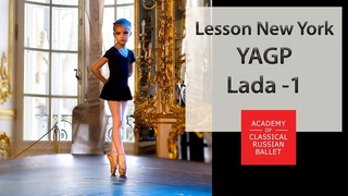 Ballet warm up lesson fragment before YAGP New York ballet stars Gala. Our Lada, 9 years old. 2013