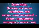 VIDEO 2020 08 15 02 30