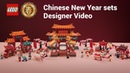 LEGO Designer Video Chinese New Year 2020 sets 80104 Lion Dance and 80105 Temple Fair