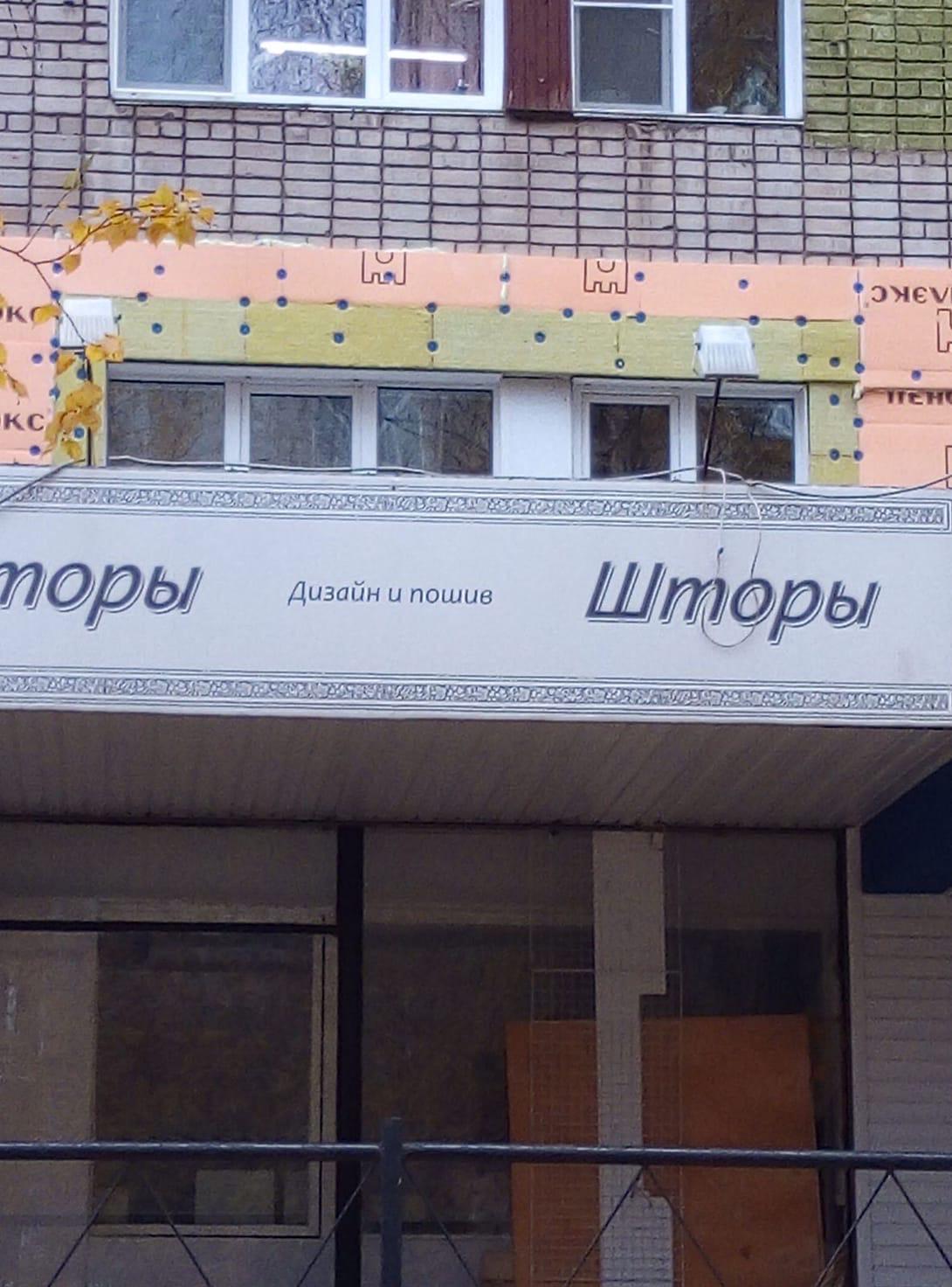 К. Либкнехта 37 начали плановое утепление стен