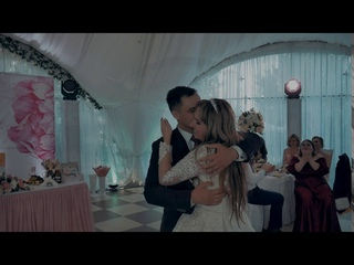 safura - Drop Drop. Прекрасный свадебный вальс в исполнении Ангелины и Андрея