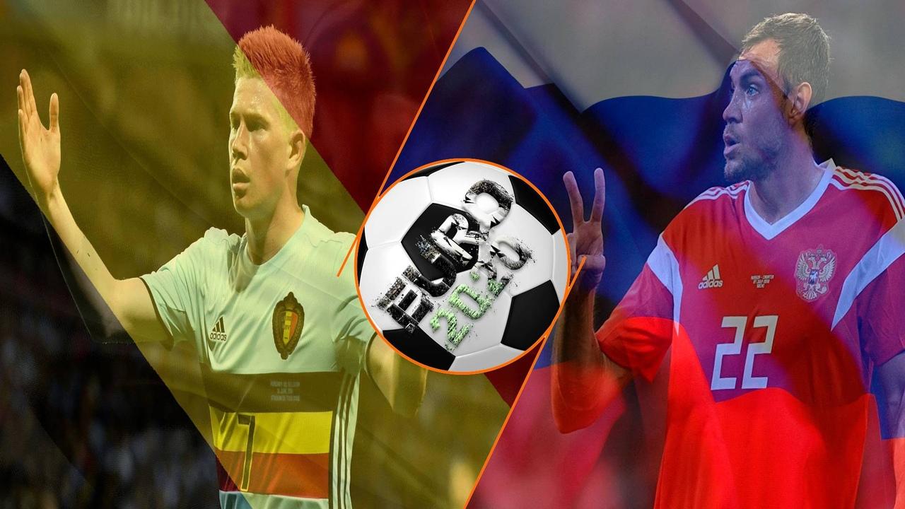 Разгром сборной России от Бельгии