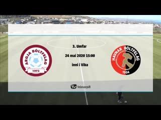 Чемпионат Фарерских островов 2020 Обзор 3-го тура