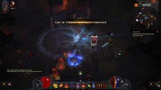 Diablo 3 RoS. Фарм эфирных предметов 10/21.