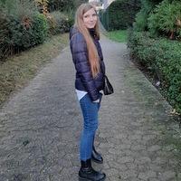 Ольга Безер