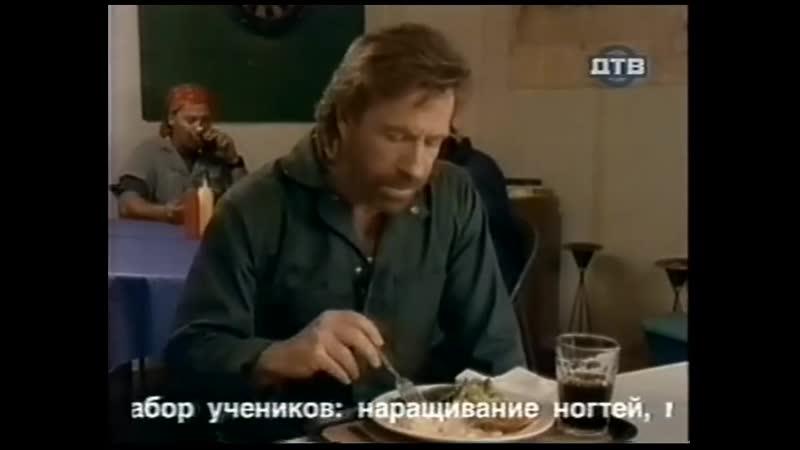 Крутой Уокер 4 Сезон 1 8 Серии