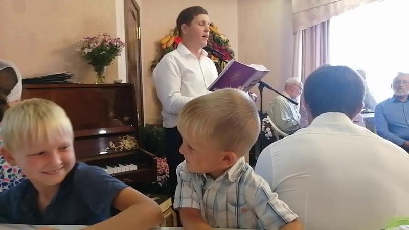 Слышишь ли ты мой друг Голос с неба вокруг Готовься Церковь Серж Надя Савченко г Белореченск